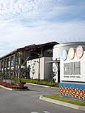 沖縄でスニーカーを買うなら